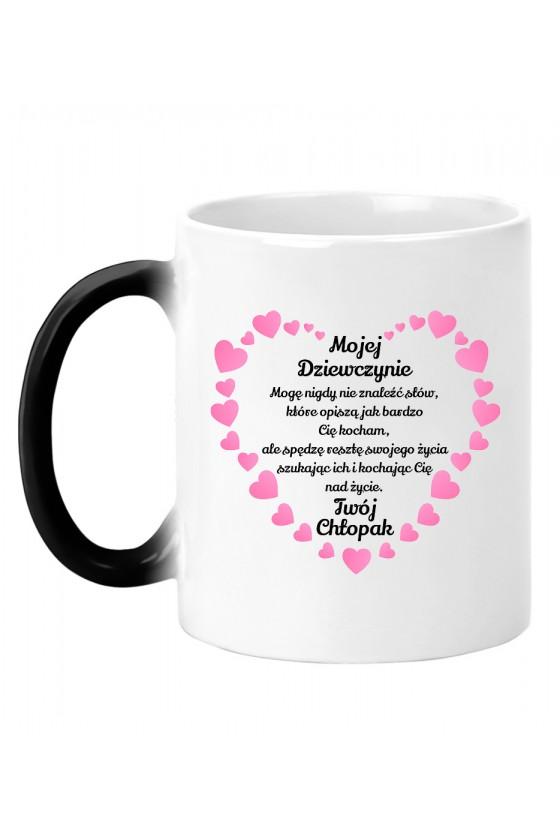 Kubek magiczny dla dziewczyny - Mogę nigdy nie znaleźć słów (róż)